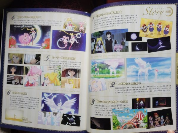 Pretty Guardian Sailor Moon Eternal: The Movie Official Visual Book Sample 2