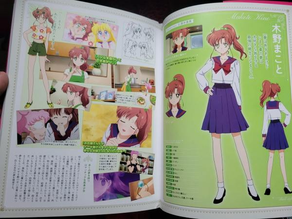 Pretty Guardian Sailor Moon Eternal: The Movie Official Visual Book Sample 3