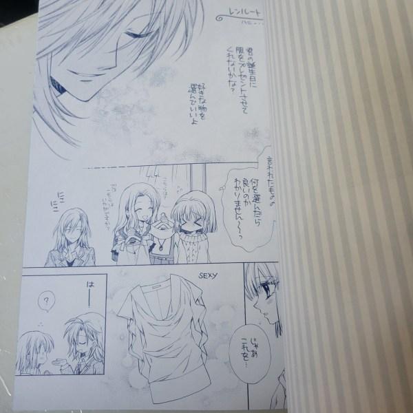Hoshi no Chime ga Kikoetara Ren