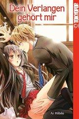 Dein Verlangen gehört mir 01 erotischer Manga