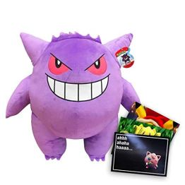Pokemon XXL Plüschtier Gengar 60cm mit Grußkarten