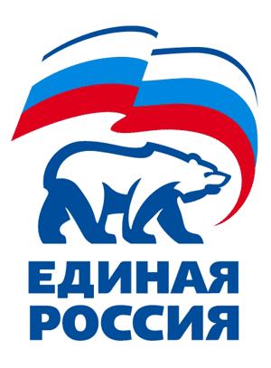 united_russia_logo
