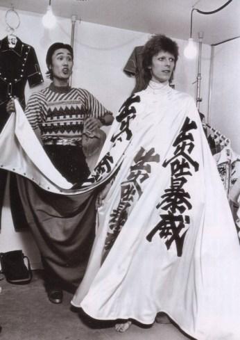 David Bowie RIP Retrospective (180)