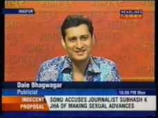 headlinestoday4
