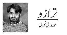 m-bathak.com-1421246902muhammad-bilal-ghouri