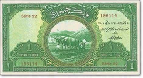 أول نسخة من فئة واحد ليرة التركية بالأحرف العربية