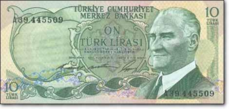 النسخة الخامسة من فئة عشر ليرات تركية