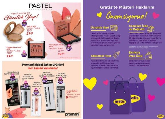 تخفيضات غراتيس GRATIS على مختلف منتجات التجميل