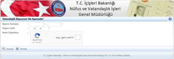 متابعة رابط تجنيس السوريين في تركيا
