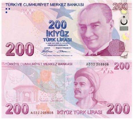 الليرة التركية الحديثة من فئة 200 ليرة تركية