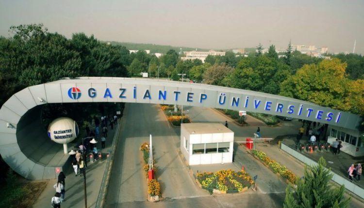 التسجيل على المفاضلة لجامعة غازي عنتاب