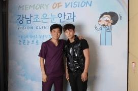 130214-simon-eye-checkup