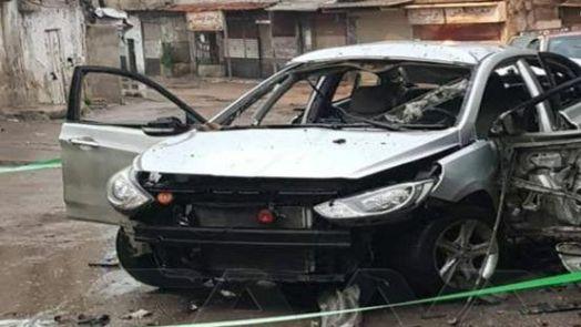 تفجير في حي الفحامة