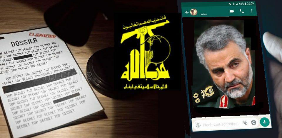 حزب الله جنَّد مترجمة في قاعدة استخبارية أمريكية في إربيل