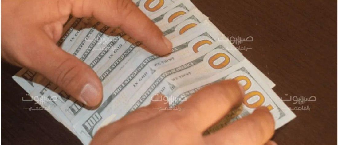 الدولار يتخطى الـ ١٦٥٠، والذهب يحطم أرقاماً قياسية