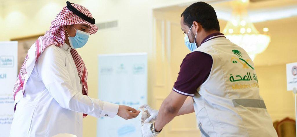 ارتفاع أعداد السوريين المصابين بكورونا في السعودية