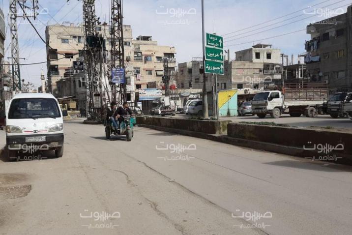 احتجاجات وقطع طرق في الغوطة الشرقية، والأمن العسكري يتحرك لقمعها