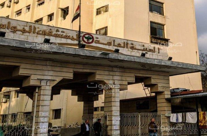 ريف دمشق: وفاة سيدة في جديدة عرطوز جراء إصابتها بفيروس كورونا