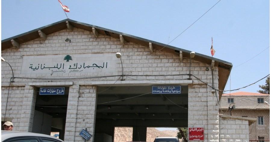 السلطات اللبنانية تحدد شروط دخول السوريين عبر الحدود البرية