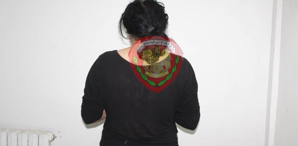 دمشق إلقاء القبض على سيدة حاولت قتل جارتها وسرقة مصاغها