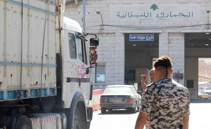 عبور أولى دفعات السوريين العالقين في لبنان إلى سوريا عبر مركز المصنع