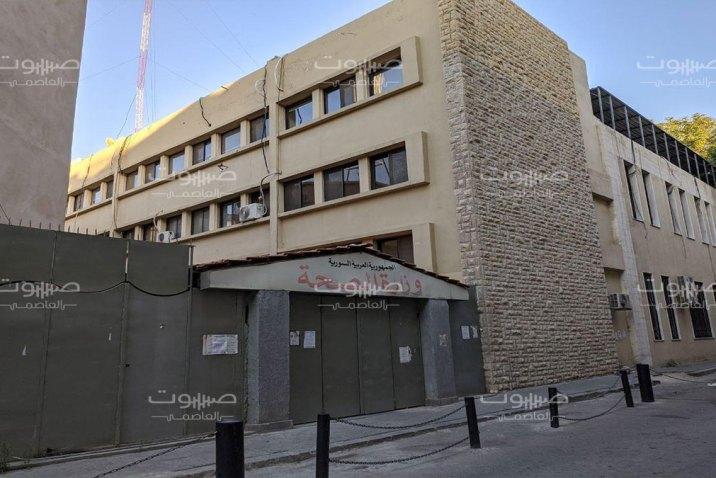 للراغبين بالسفر.. الصحة تعتمد 4 مراكز جديدة في دمشق لإجراء فحص كورونا