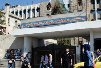 نتيجةً لأخطاء طبية.. 4 وفيات في مشفى النساء الجامعي بدمشق