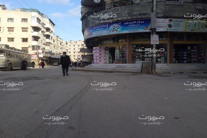 وفاة 4 أشخاص جراء الإصابة بفيروس كورونا جنوب دمشق
