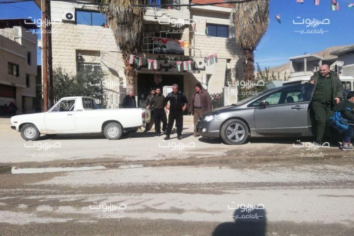 استخبارات النظام تصدر قائمة جديدة بأسماء مطلوبين من وادي بردى