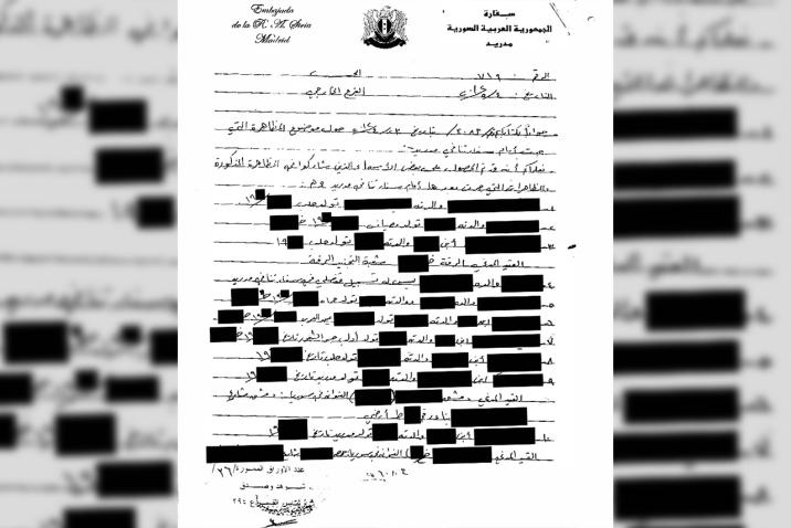 عبر سفاراته.. وثائق مسربة تثبت مراقبة النظام للاجئين ومعارضين سوريين