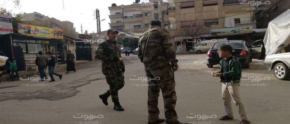 متهمون باغتيال الأفيوني.. استخبارات النظام تعتقل 9 من أبناء قدسيا بريف دمشق