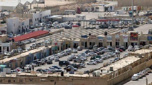 """إيرانيان"".. طهران تدشّن مركزا تجاريا في قلب دمشق"