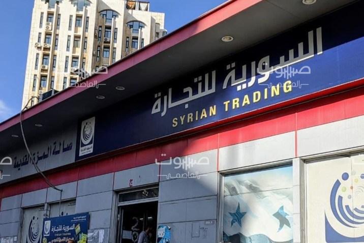 """السورية للتجارة تُلغي مخصّصات الأطفال الفلسطينيين من """"البطاقة الذكية"""""""
