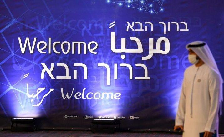 فورين بوليسي الإمارات وإسرائيل أكثر من حلفاء وأبو ظبي تحاول جر سوريا إلى مسار التطبيع