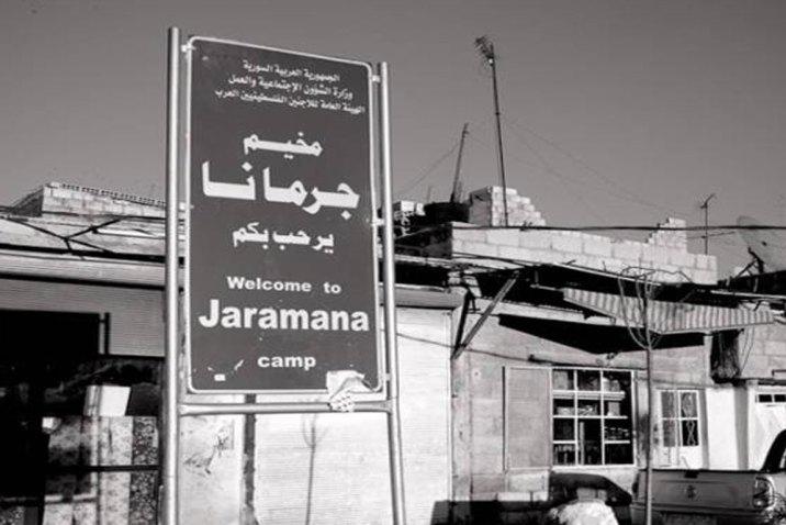 استخبارات النظام تعتقل لاجئاً فلسطينياً في مخيم جرمانا