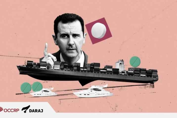 رحلة الكبتاغون من محمية الأسد الحصينة في اللاذقية إلى موانئ العالم