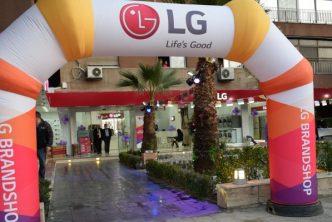 """LG"" تغادر سوريا.. موسم هجرة الشركات الأجنبية"