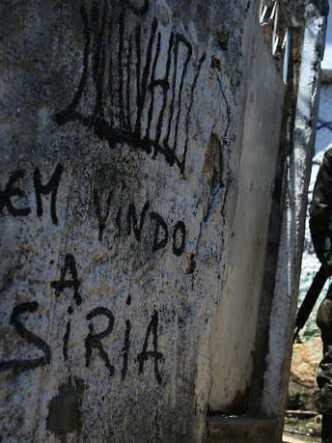 كيف تحوّلت سوريا إلى دولة المخدرات الأولى في العالم؟