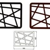 Декоративни елементи модел 7032