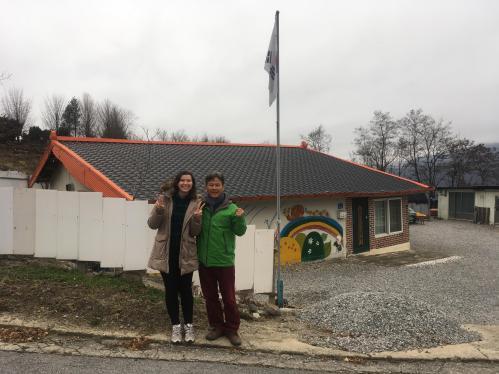 EPIK English Teacher rural Korea wintertime field trip