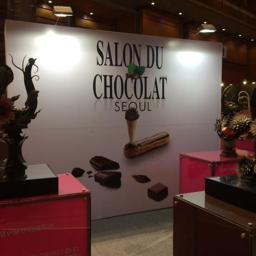 Seoul Salon du Chocolat 2017