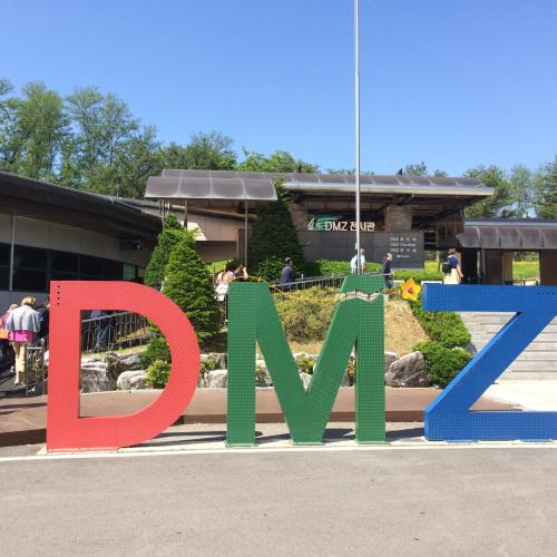 A Different Kind of DMZ Tour, With a North Korean Defector