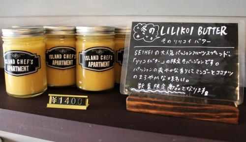 Timeless chocolate okinawa japan passion fruit butter