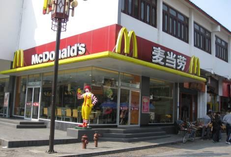 Chinese McDonalds