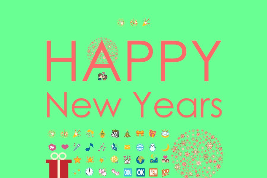 Hello 2014…