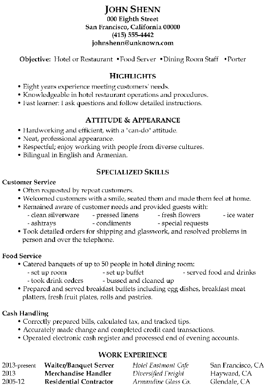 Resume Sample: Food Server / Dining Room Staff / Porter