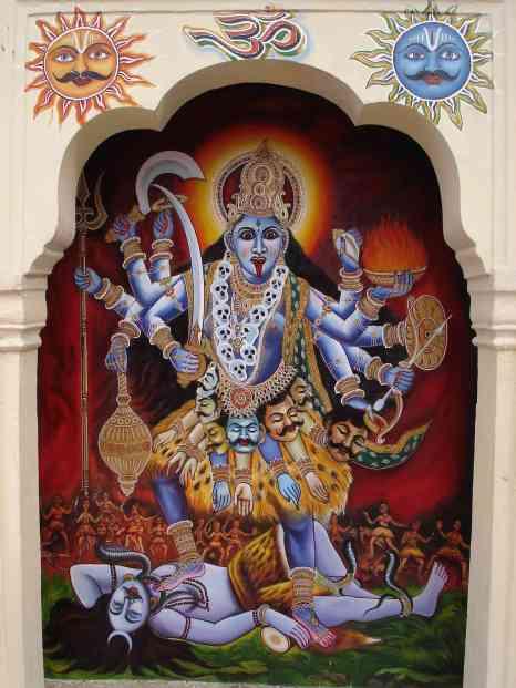 Shakti dancing over Shiva