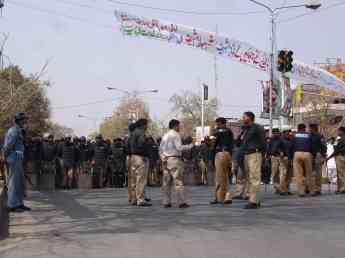 The cops getting ready to take on the protest in Lahore