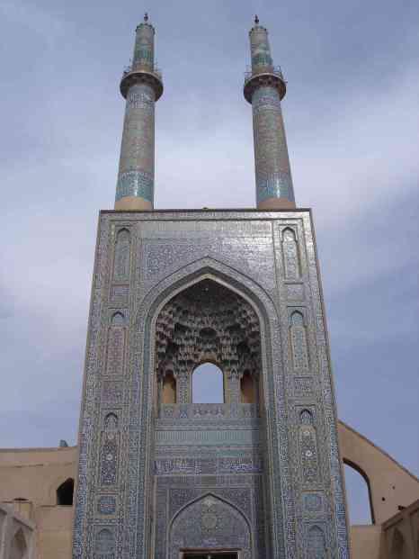 Typical stunning Iranian gateway