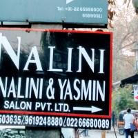 Hair Service Review: Nalini's of Nalini and Yasmin, Bandra